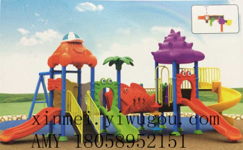 Medium ocean series large playground nursery play equipment to drill the hole House children's toys