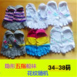 Wuzhi socks female cotton shallow mouth invisible woman summer thin socks end of a single foreign trade