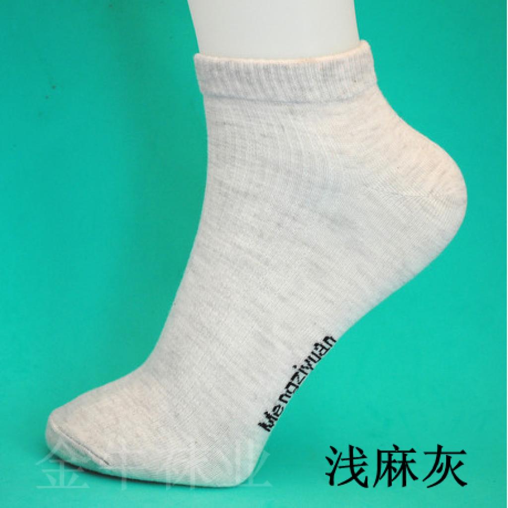 лодыжка носки, мужские носки хлопковые носки, оптовые завод прямой