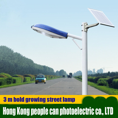 For Hong Kong people to new rural photovoltaic solar lamp outdoor pole outdoor lights lamps