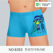 Baolei boxed boyshort quality fabric of bamboo fiber boys healthy and comfortable breathable skin-8393