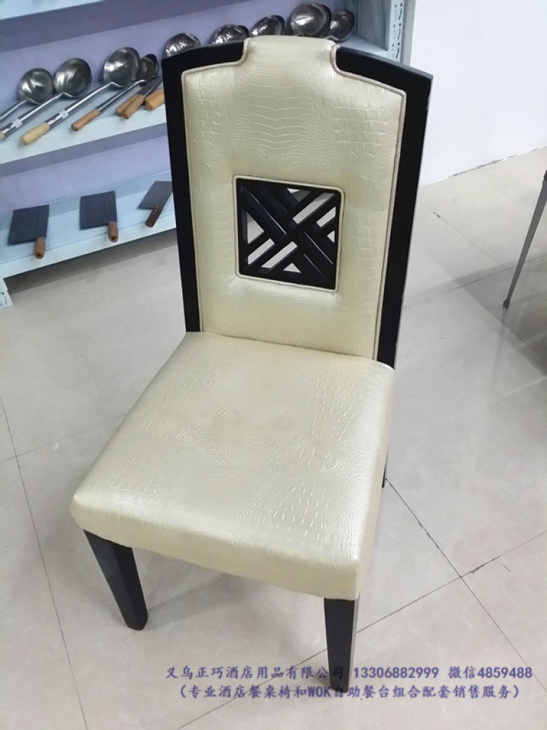 Upscale restaurant furniture - Supply Upscale Dining Chairs Restaurant Chairs Korean Chairs
