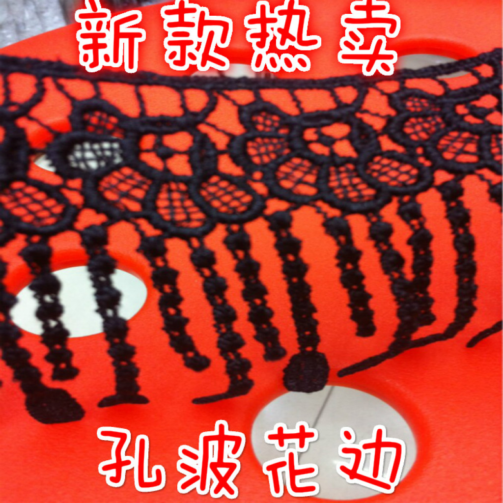 factory bags outlet  lace factory