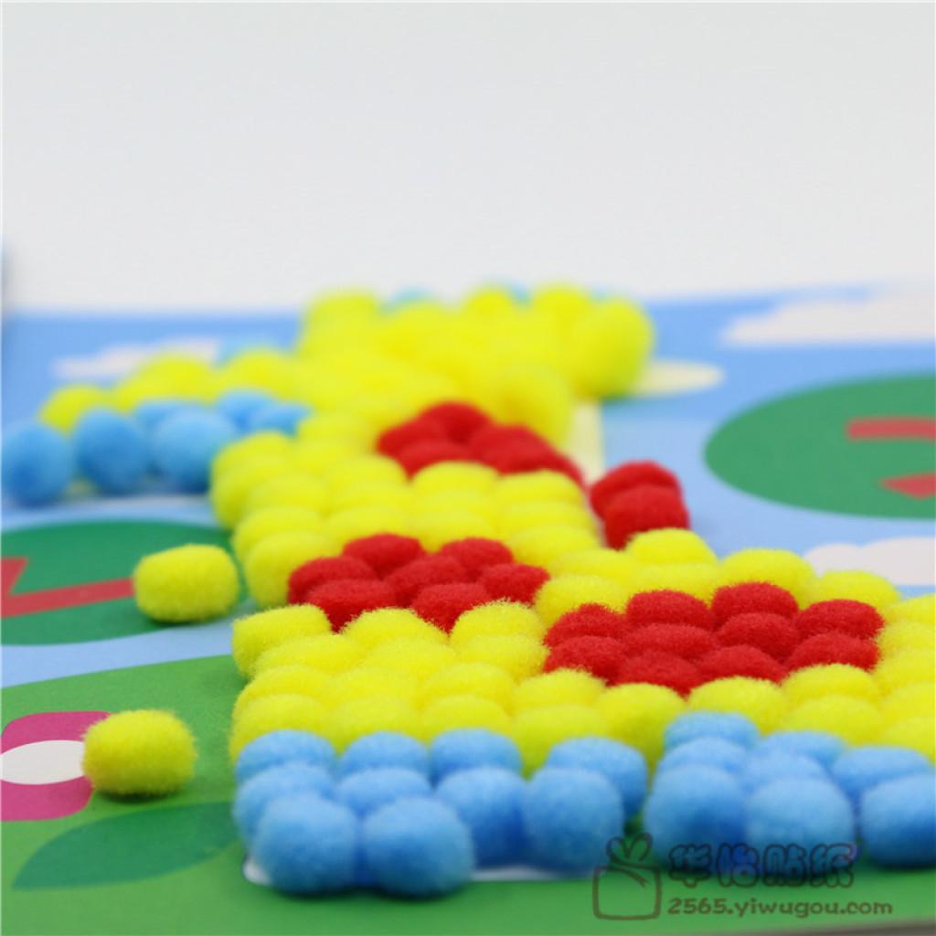 毛绒球贴画儿童手工制作摆件颜色鲜艳幼儿园美劳用品