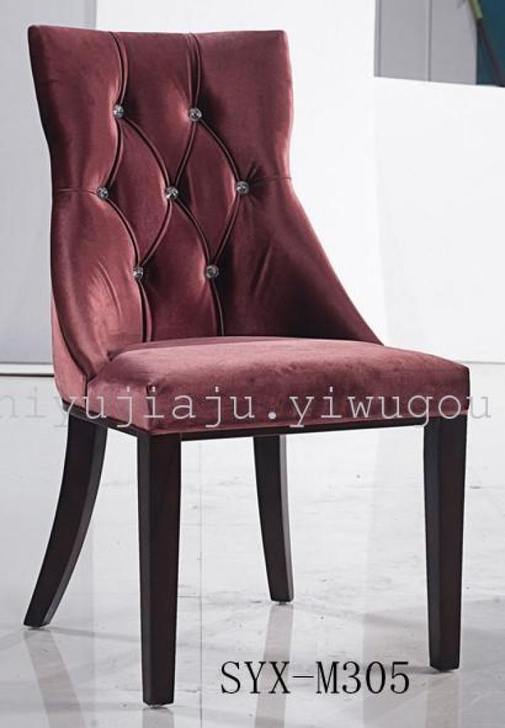 酒店椅子 实木椅 餐桌椅