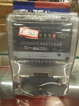 dds6868—5型 单相电子式电能表