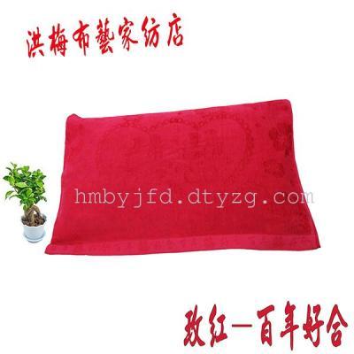 正品红色夫妻批发优等品结婚婚庆情侣纯棉木棉枕巾一对特价包邮