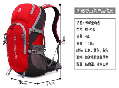 Outdoor backpacking camping biking bag waterproof Ripstop Nylon fabrics in stock