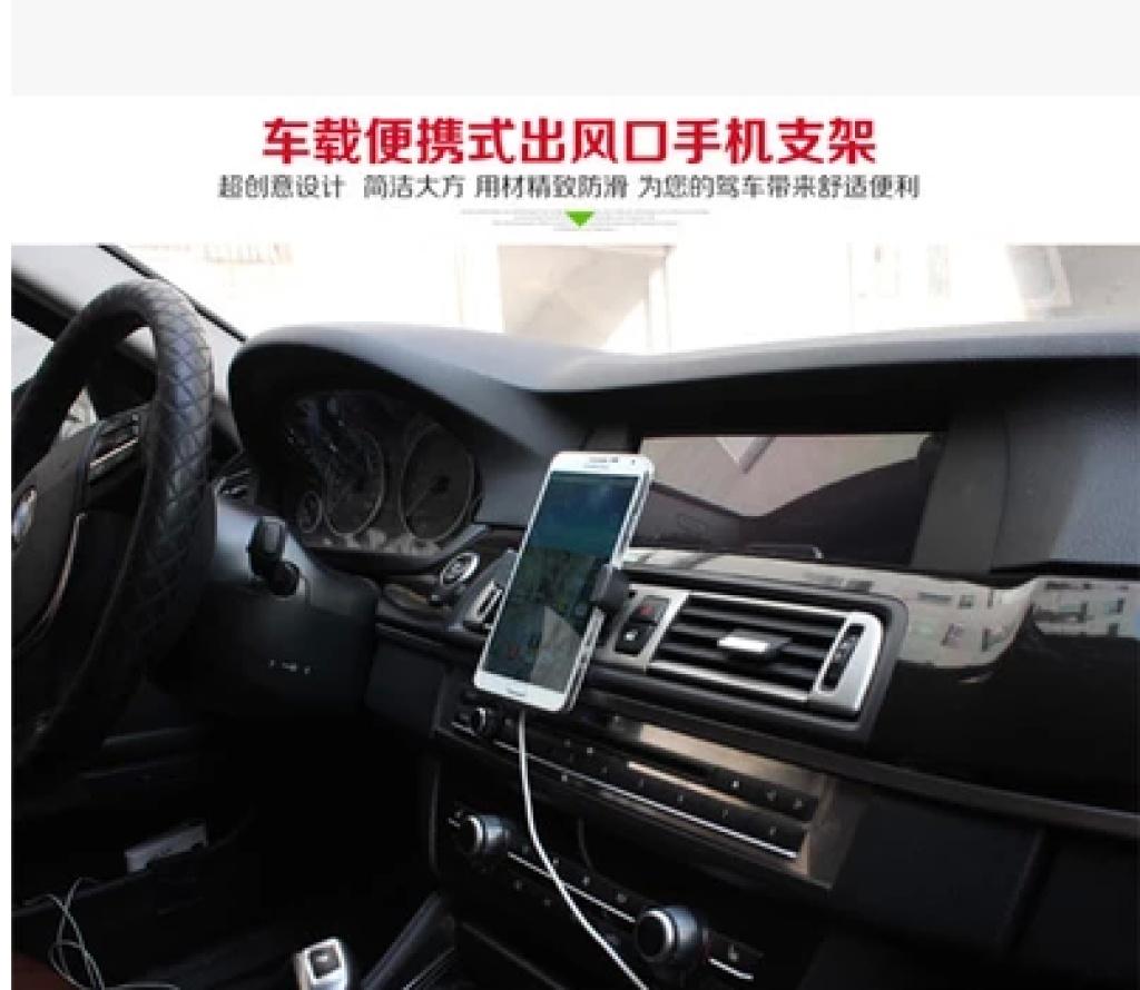 车载手机架汽车用品空调出风口手机座伸缩手机夹导航-奔驰a45 amg空高清图片