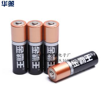正品金霸王5号电池 AA碱性电池批发