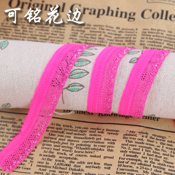 Elastic lace edge of thermal underwear clothing accessories