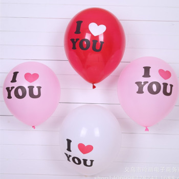 12 inch balloons wedding supplies two color printing I love you