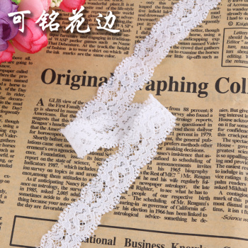 Lace underwear and apparel accessories 2 cm