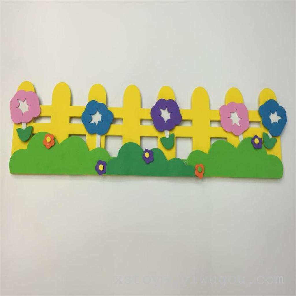 幼儿园早教中心教室走廊装饰墙贴围栏