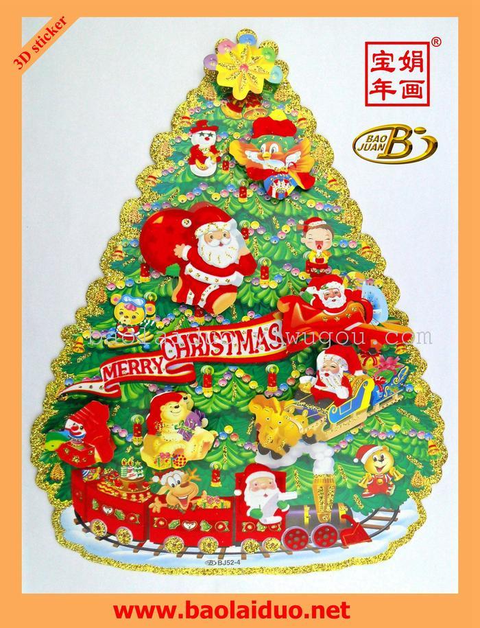 新款 圣诞树贴画