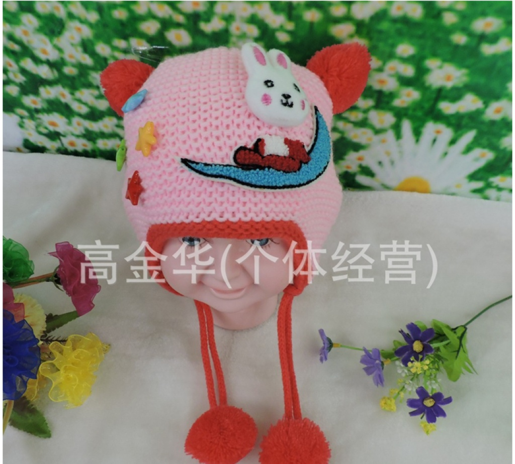韩版卡通月亮小兔帽 儿童毛线帽加绒保暖舒适
