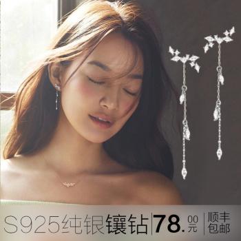 Web Korean star Shin Mina with tassels hanging earrings