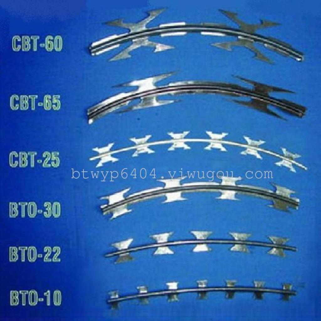 Supply razor wire rope blades barbed fence