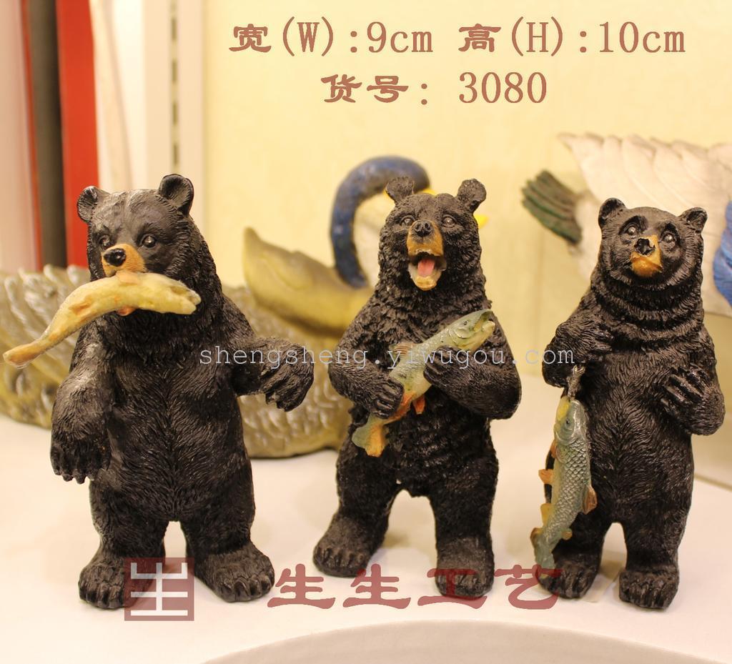 家居装饰工艺品 树脂写实动物 抓鱼黑熊摆件3080