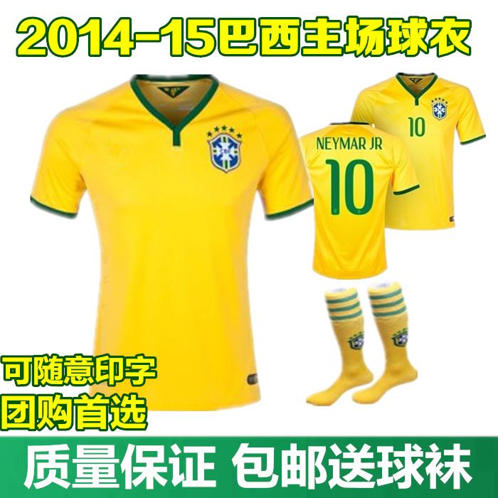 2014新款足球服男巴西主场球衣国家队短袖训练运动服