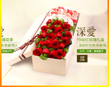 鲜花包装盒 鲜花礼盒
