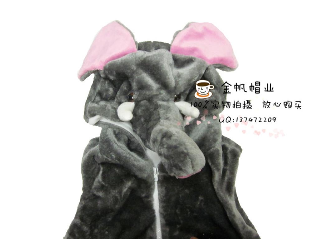 冬装大象儿童可爱马甲小孩衣服卡通背心坎肩动物造型亲子马夹