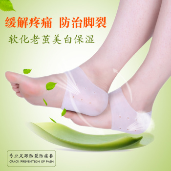 Silicone heel pad protector hydrating set crack socks for men and women, followed by a dry set anti-sock-like fissure
