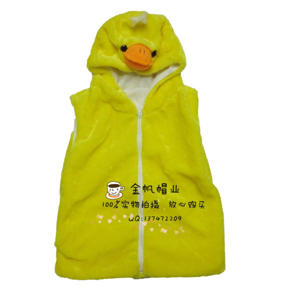 冬装儿童可爱马甲小孩衣服卡通背心坎肩动物造型亲子大黄鸭马夹