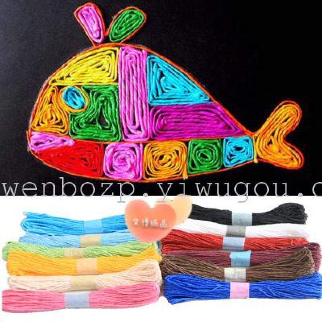 30米彩色纸绳粘贴画手工diy材料编织幼儿园儿童创意