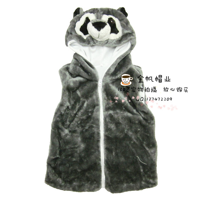 冬装儿童可爱马甲小孩衣服卡通浣熊背心坎肩动物造型亲子马夹