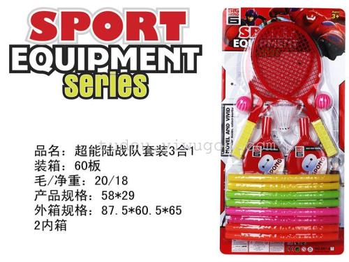 Table Tennis 3-in-1 Hula Hoop racket (designs can be mixed)