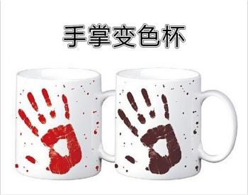 创意手掌变色杯 血手印陶瓷杯 血手杯 新款厂家直销