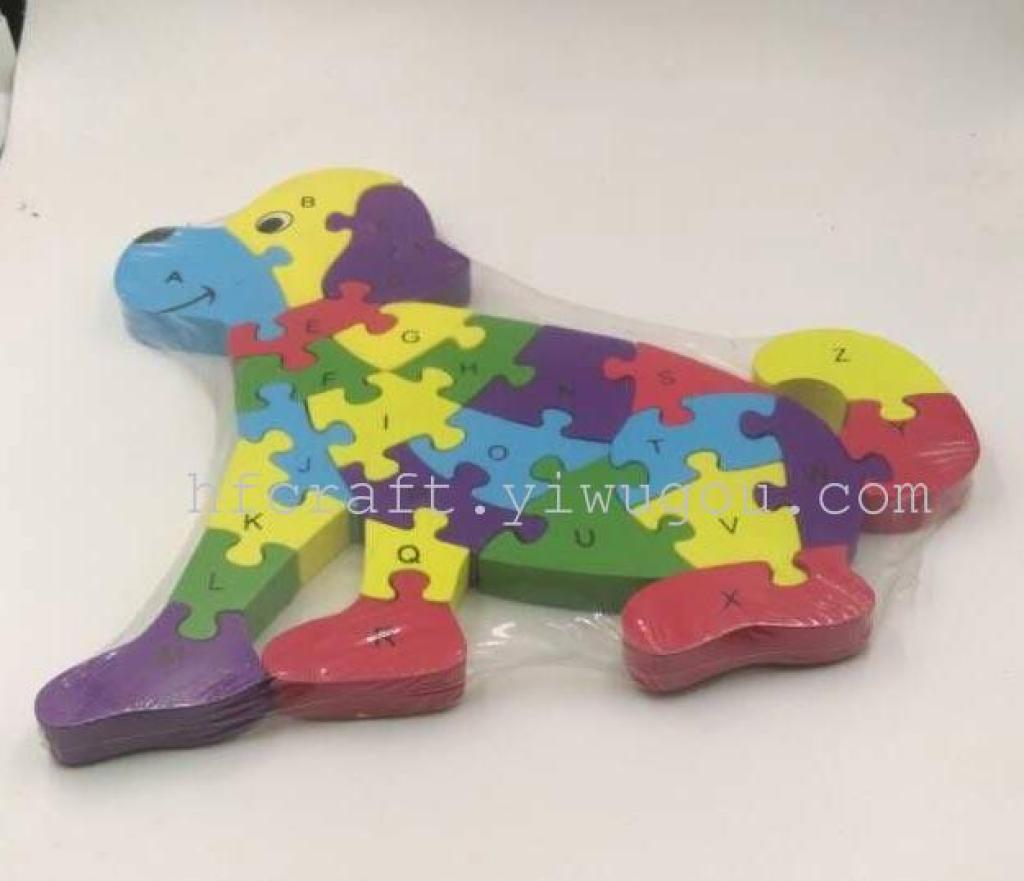 儿童木制动物积木拼图