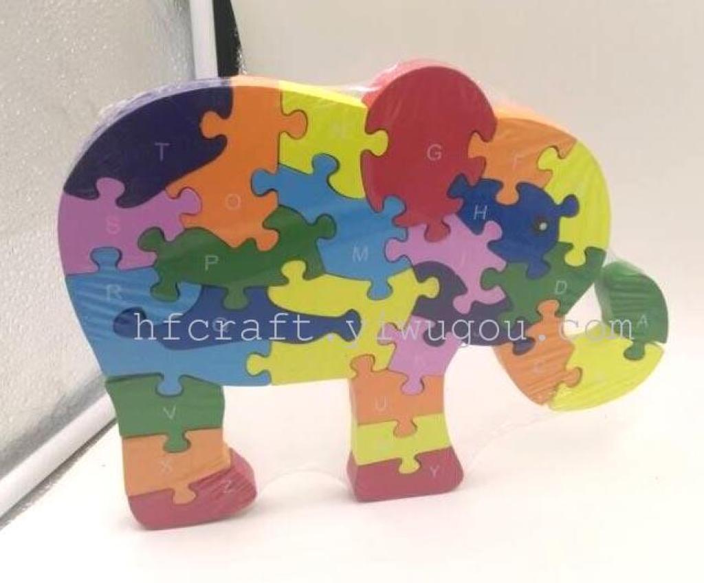 儿童木制大象积木拼图益智玩具