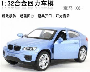 Children's toys simulation model for Audi Q7 alloy car model cars cars
