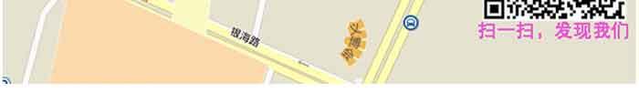 Yiwu Zhejiang Ming Jia stationery address