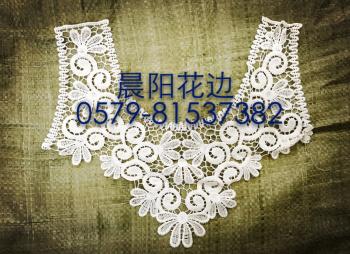Garment Accessories Accessories Accessories crafts accessories