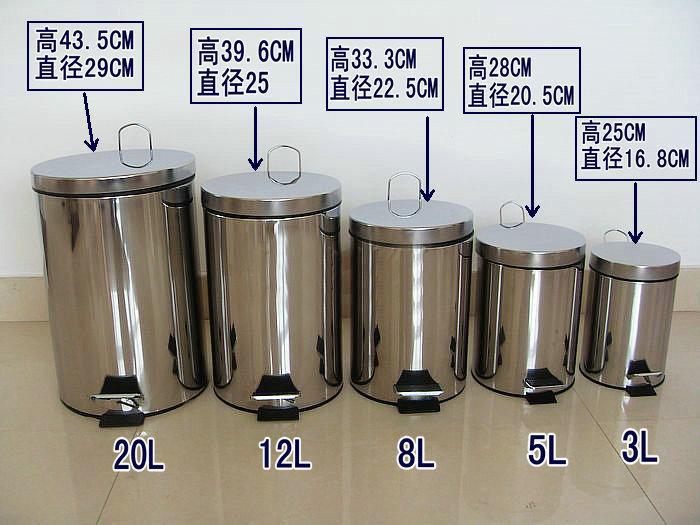 创意款不锈钢桶脚踏式垃圾桶