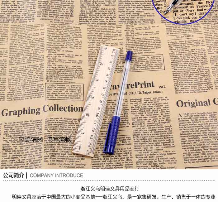 Office stationery three color day supplies the plug type plastic ball point pen
