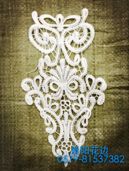 Chemical lace garment accessory collar lace