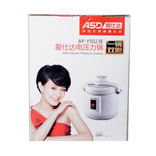 爱仕达 AP-Y5023E智能多功能电压力锅双胆5升电压力煲