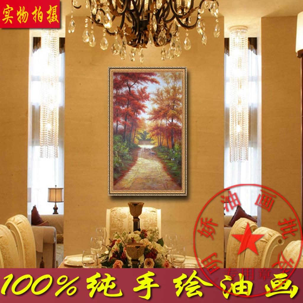 纯手绘欧式大厅客厅装饰风水画满地黄金大道油画