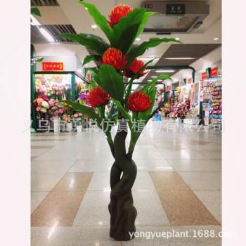 Artificial plants artificial flower Fortune snow Lotus jewel flowers start artificial flowers trees