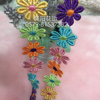 Chemical lace Jewelry Accessories multicolor lace embroidery crafts accessories
