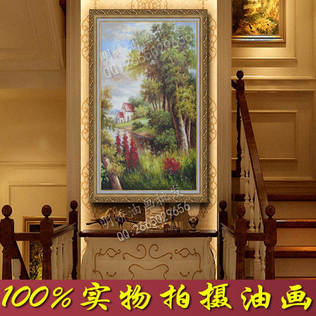 古典欧式山水风景油画纯手绘高档油画风景客厅装饰画