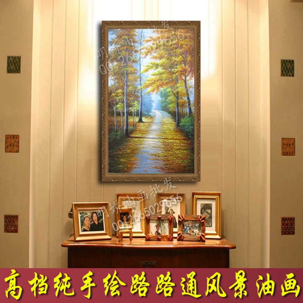 欧式大厅客厅装饰风水画满地黄金大道纯手工油画