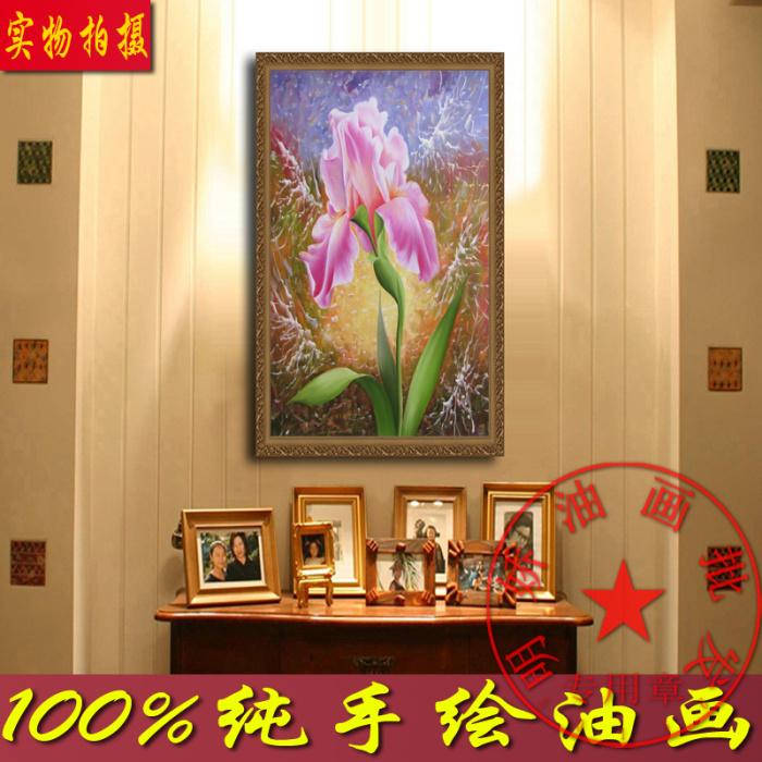 欧式现代客厅餐厅玄关装饰画壁手工绘画花卉油画