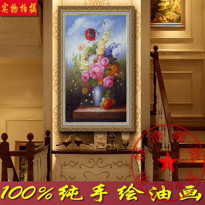 纯手绘欧式古典客厅装饰画玄关挂画高档花卉油画