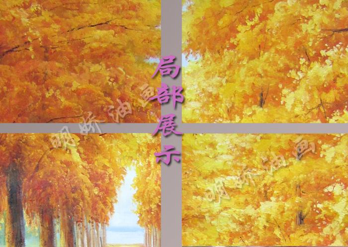 欧式黄金大道满地树林玄关走廊过道手绘风景油画