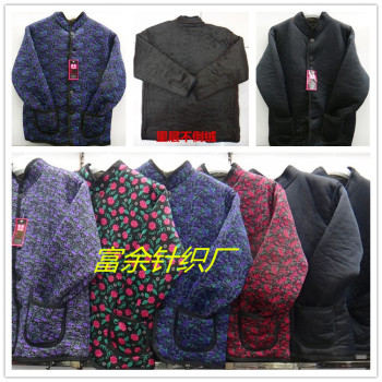 Old warm padded jacket in winter new lace coat and wool-wearing padded thick padded jackets wholesale